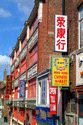 Image Ref: 1043-33-56 - Chinatown, Newcastle upon Tyne, Viewed 6129 times