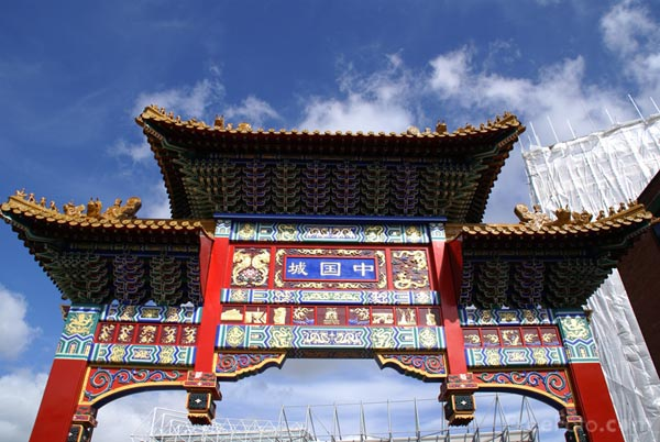 Picture of Chinatown, Newcastle upon Tyne - Free Pictures - FreeFoto.com