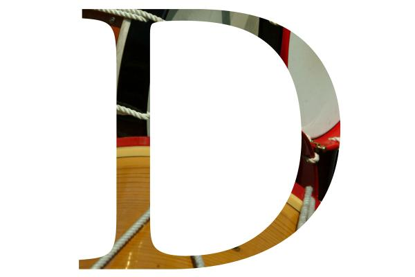 Picture of Letter D - Free Pictures - FreeFoto.com