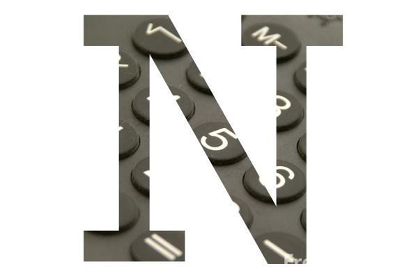 Picture of Letter N - Free Pictures - FreeFoto.com