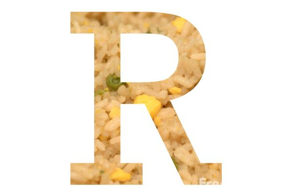 letter r pictures   imgkid     the image kid has it