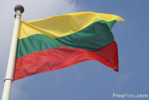 Picture of Flag of Bol�var, Colombia - Free Pictures - FreeFoto.com
