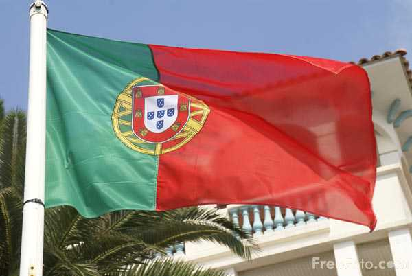 Picture of Flag of Portugal - Free Pictures - FreeFoto.com
