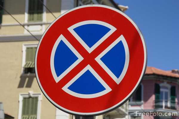 Picture of No Stopping Road Sign - Free Pictures - FreeFoto.com