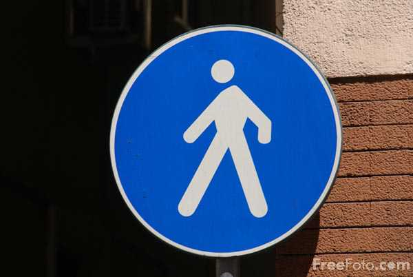 Pedestrians Only Sign pictures, free use image, 908-26-1911 by ...