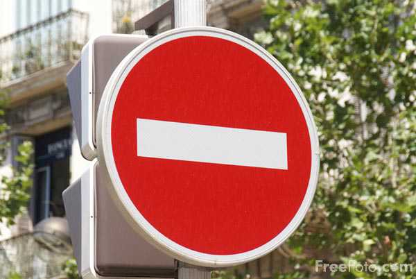 Picture of No Entry Road Sign - Free Pictures - FreeFoto.com